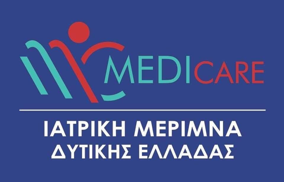 Ιατρική Μέριμνα Δυτικής Ελλάδας